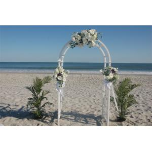 decorated beach arbor